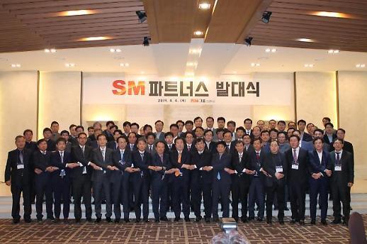 """우오현 SM그룹 회장 """"협력사와의 新동반성장 로드맵 구축"""""""