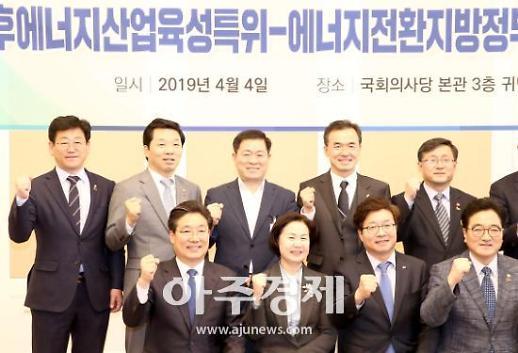 박승원 광명시장 국회 기후에너지산업육성특위 간담회 참석