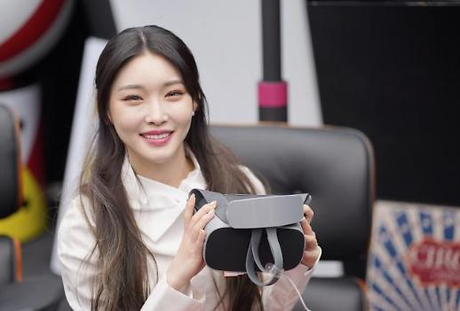 LG유플러스, 유플런서 50명과 5G 스마트폰 출시 전야제 개최