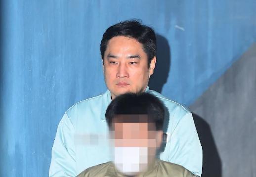 '도도맘과 소송문서 위조' 강용석 오늘 2심 선고…구치소 벗어나나