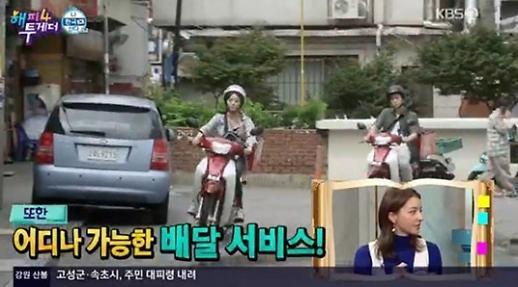 해투4 안젤리나, 한국 배달 문화 극찬한 이유는? 러시아 배달 속도 어떻길래