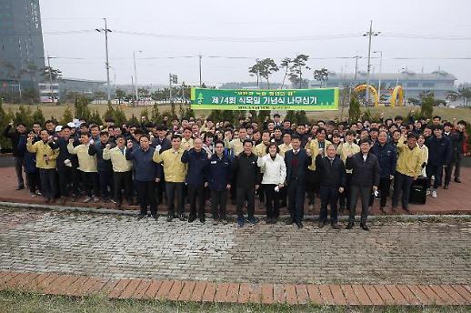 새만금개발청, 식목일 기념 총 2천주 나무 심어
