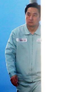 '도도맘과 소송문서 위조' 강용석 2심서 무죄…구속 163일만 석방(종합)