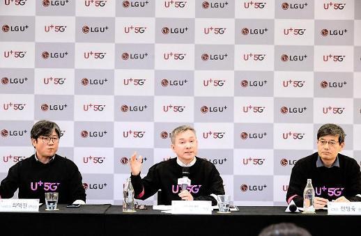 하현회 LGU+ 부회장의 도전…통신역사 바꿀 기회 살릴까