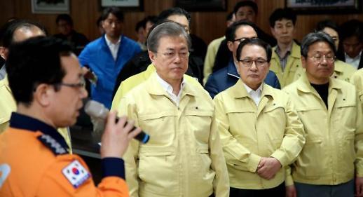 [고성·속초 산불] 국가재난사태에 당·정·청 및 野 한 몸 가용전력 총동원