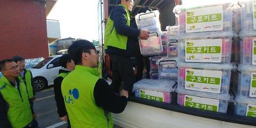 LH, 강원도 산불 피해 이재민 성금·물품 등 긴급 지원