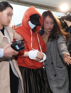 '필로폰 투약' 혐의 황하나 구속영장 신청…이르면 오늘 영장심사