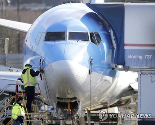 꼬리 내린 보잉...효자 보잉 737 맥스 감산 결정