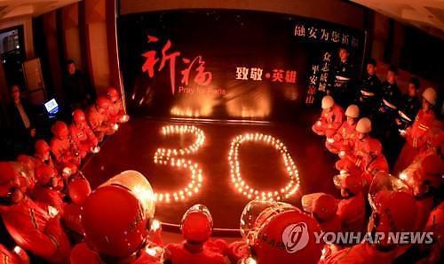 [글로벌포토]中쓰촨성 대형 산불 원인은 낙뢰