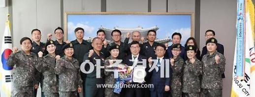 신동헌 광주시장 통합방위 태세 굳건히 해 안전·행복한 도시 만들겠다
