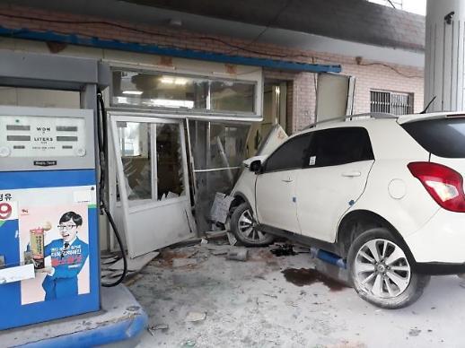 [포토] 음주운전 차량 주유소로 돌진
