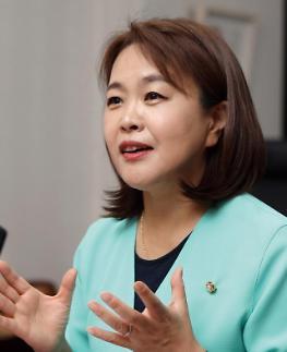 송희경 의원, '블록체인산업진흥법' 대표 발의
