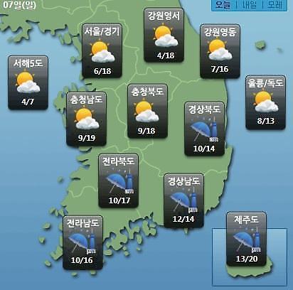 [오늘의 날씨 예보] 미세먼지 농도 나쁨 전남·경남·제주도 비…건조특보 계속