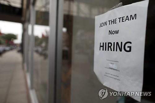 美 3월 고용지표 회복, 연준 금리동결 뒷받침..트럼프 금리인하 요구는 계속
