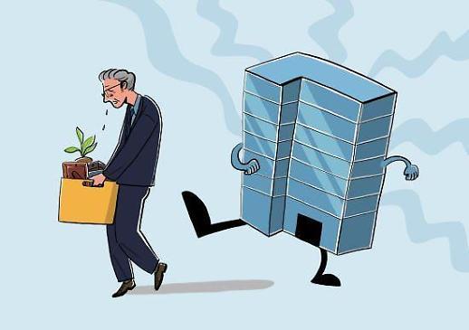 은행 직원 3년간 6000명 감소…비대면거래 확대 영향