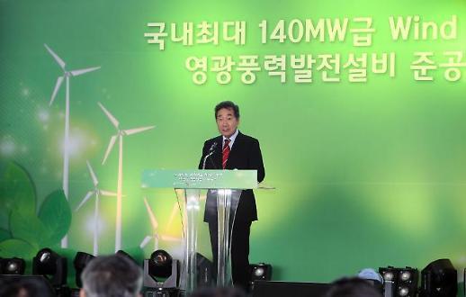 文정부 재생에너지 비전 엿본 서해안 윈드팜…26만MWh 전력 생산
