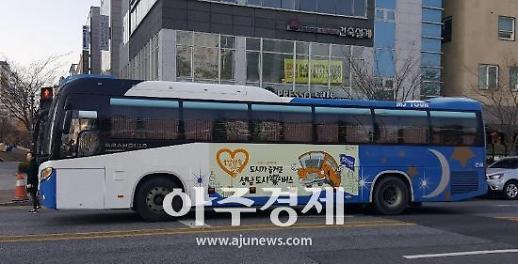 성남시 오감만족 시티투어 도시樂(락) 버스' 달린다