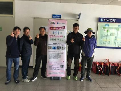 인천대공원어린이동물원, 4월 6일'사육데이' 기념행사 개최