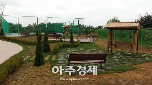 경기도, 개발제한구역 주민지원사업 국비 550억원 국토부에 신청