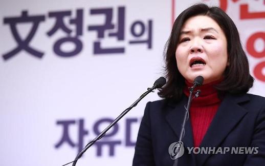 김동호 목사 류여해 무당 같다 발언 명예훼손 인정 안 되는 이유?