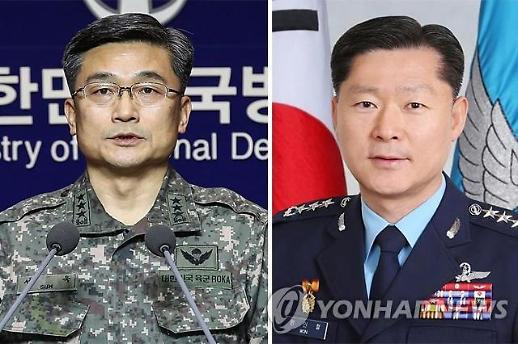 육군참모총장 서욱ㆍ공군참모총장 원인철
