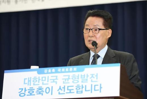"""평화당 박지원 """"정의당, 손잡기 어려울 것""""…당내 부정론 강조"""