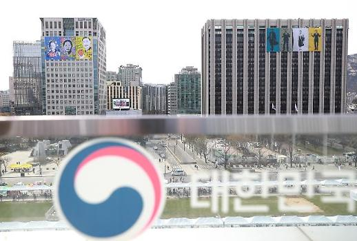 18개 재외공관, 임시정부 100주년 동시다발 기념행사 연다