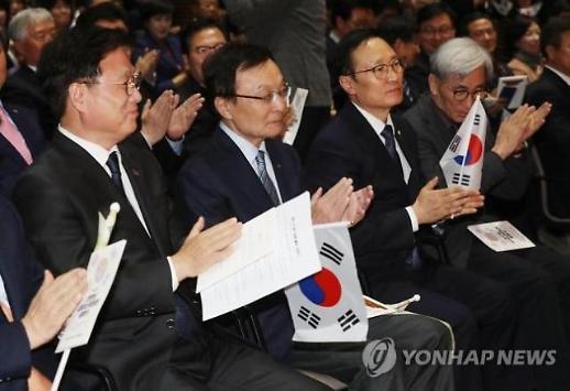[임정 100주년] 민주, '임시정부 100년' 힘 쏟기…초당협력 강조