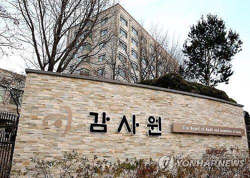 감사원 신림역 공사 17개월 지연돼 시민 불편...서울교통공사에 주의