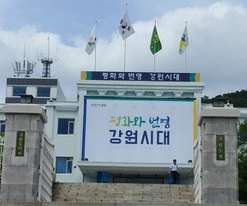 올림픽 레거시 스포츠관광 클러스터 평창에 조성