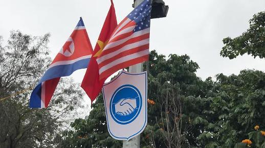 주베트남 北 대사 4년만에 교체…후임대사는 아직 언급안돼