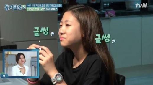 아역배우 박민하, 눈물연기 비법은?