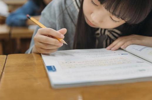 수요일 별자리운세 4월 10일 : 배우기에 좋은 날…[아주동영상=오늘의 운세]