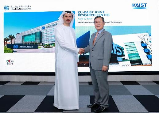 KAIST-UAE 칼리파대학, 4차 산업혁명 공동연구센터 개소