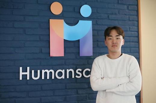 [아주초대석] 장민후 휴먼스케이프 대표 블록체인, 고립된 환자들 연결고리 될 것