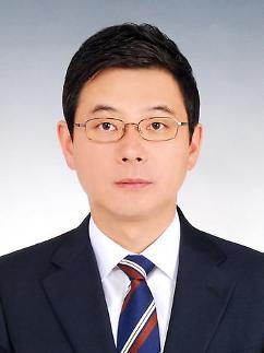 인하대, 고보현 책임입학사정관 대입전형 유공자 교육부장관 표창 수상