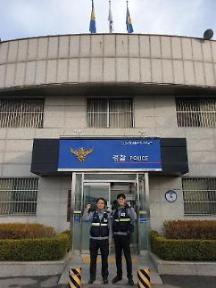 인천계양경찰서 장기파출소 순찰3팀, 자살기도자 구조