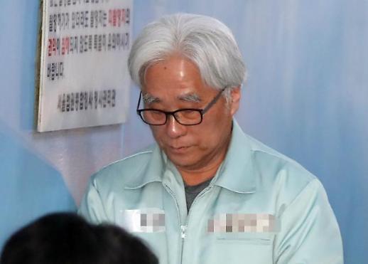 '단원 상습 성추행' 이윤택 2심서 징역 7년…1심보다 1년 늘어