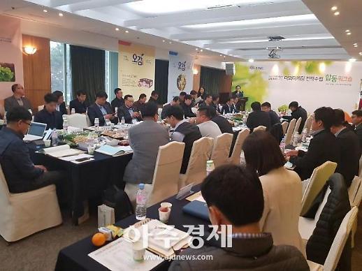 '충남오감' 대외마케팅 전략 수립…매출 견인