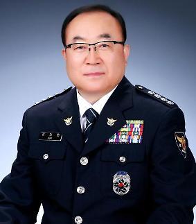 [2019 아주경제 지방자치 행정대상] 국내 최고의 치안 기관 세종경찰서.. 치안행정대상 수상
