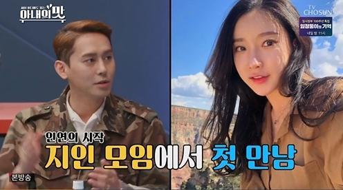 아내의 맛 홍현희 김상혁, 송다예 앞에서 무릎 꿇었다
