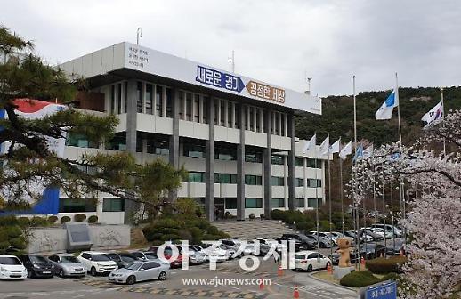 경기도, '미세먼지 비상대응 도민안심대책 단계별로 추진