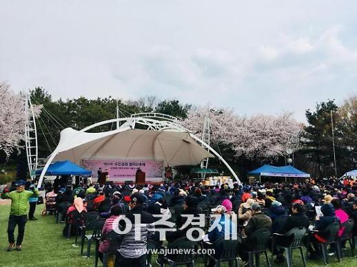 성남시, 수진공원서 벌터산 축제 연다