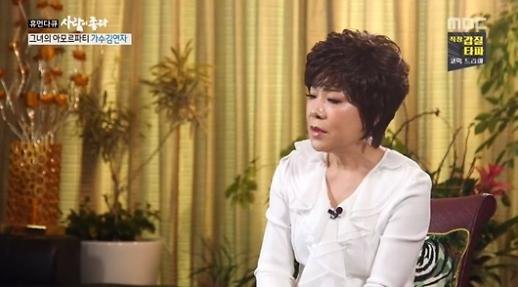 사람이 좋다 김연자 재일교포 남편과 이혼 후 일본 활동 타격