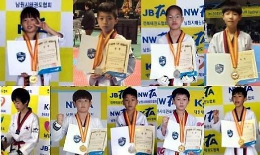 세종시 승리선수단, 한국 초등 태권도연맹 페스티벌 출전 메달 휩쓸어
