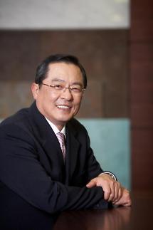 LS그룹, 강원도 산불 피해 복구 성금 2억원 기탁