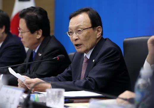 이해찬 한국당, 가짜뉴스 유포…저열한 정치 중단하라