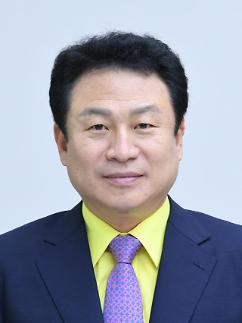 [2019 아주경제 지방자치 행정대상] 구리시, 복지행정대상 수상