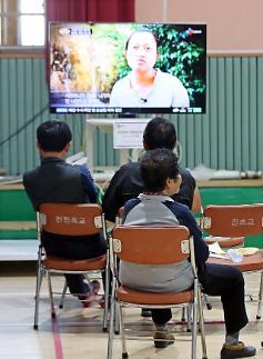 금융권, 산불피해 복구·이재민 구호에 40억원 상당 성금 지원