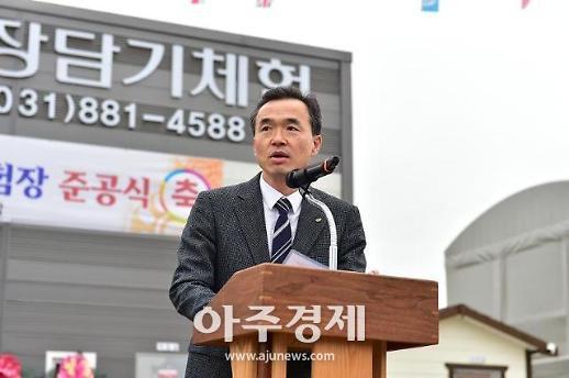 [여주시] 세종발효식품협동조합 준공식 개최
